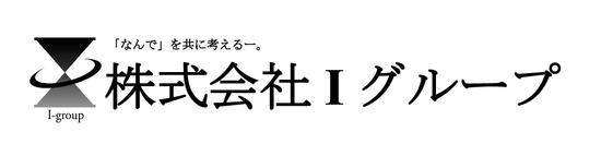 株式会社Iグループ